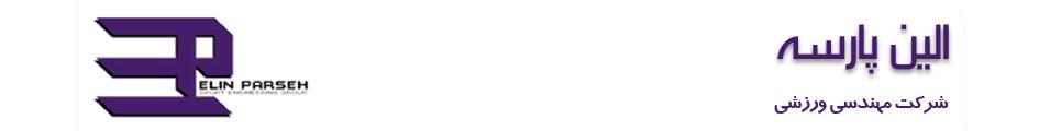 بولینگ | تجهیزات بدنسازی | تجهیزات بولینگ